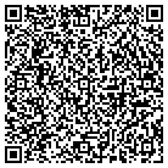 QR-код с контактной информацией организации Алма, ООО