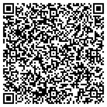 QR-код с контактной информацией организации Херкул Украина, ООО