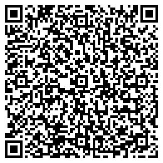 QR-код с контактной информацией организации Укрспецизвесть, ООО