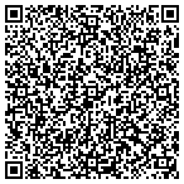 QR-код с контактной информацией организации ТОННЕЛЬНО-МОСТОВОЙ ОТРЯД № 1