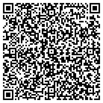 QR-код с контактной информацией организации Гермес-К, ООО