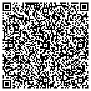 QR-код с контактной информацией организации ХимБаза СВЕТ, ООО