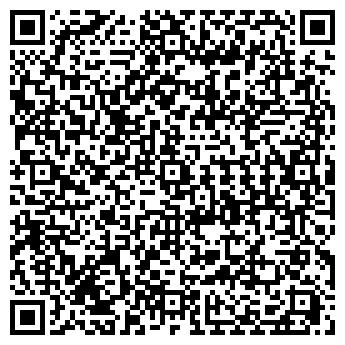 QR-код с контактной информацией организации ПШИШСКИЙ ЛЕСПРОМХОЗ