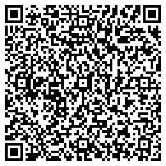 QR-код с контактной информацией организации ООО «АГАТ-1»