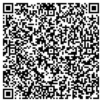 QR-код с контактной информацией организации Адела, ЧП