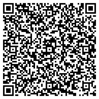 QR-код с контактной информацией организации Донбасфарспецкерам, ООО
