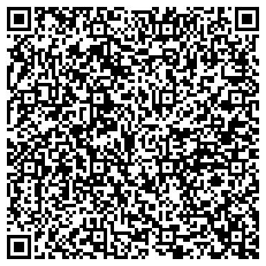 QR-код с контактной информацией организации Кременчугская битумная компания, ЧП
