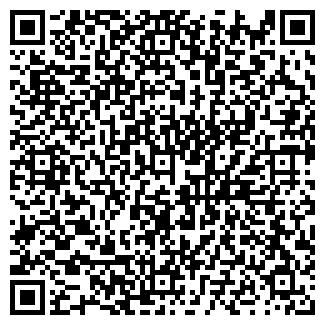 QR-код с контактной информацией организации ЛЕВ-Аромат, ООО