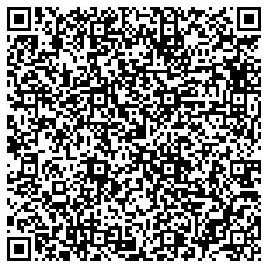 QR-код с контактной информацией организации Интерьер сервис, ООО