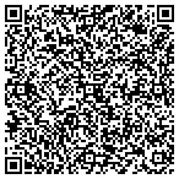 QR-код с контактной информацией организации Макклининг, компания