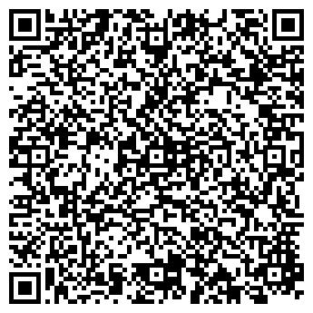 QR-код с контактной информацией организации Агрохим-Трейд, ЧП