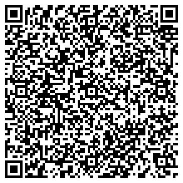 QR-код с контактной информацией организации Химрезерв-Житомир, ООО
