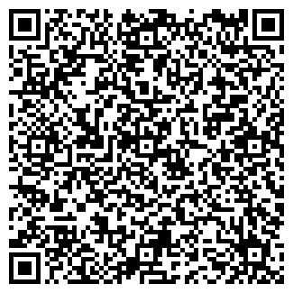 QR-код с контактной информацией организации ВОДОЛАЗ, ООО