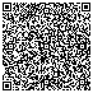 QR-код с контактной информацией организации Спецтехоснастка, ПАО