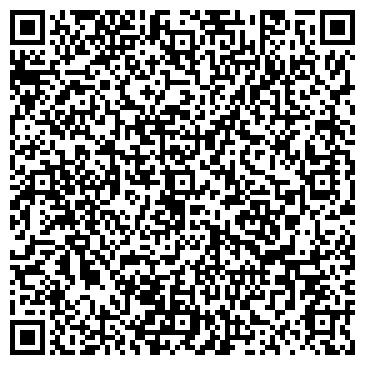QR-код с контактной информацией организации Донгермес, ООО