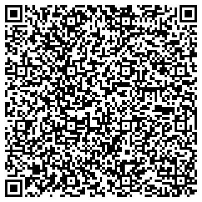 QR-код с контактной информацией организации Группа компаний Alga Oil, ООО