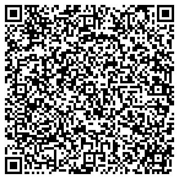 QR-код с контактной информацией организации Дис Трейд, ООО