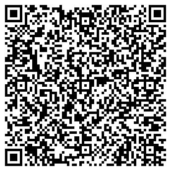 QR-код с контактной информацией организации Леон Бест Сервис, ЧП