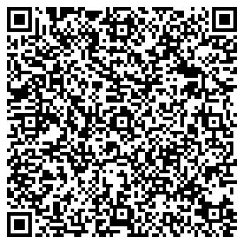 QR-код с контактной информацией организации Ремикс,ООО
