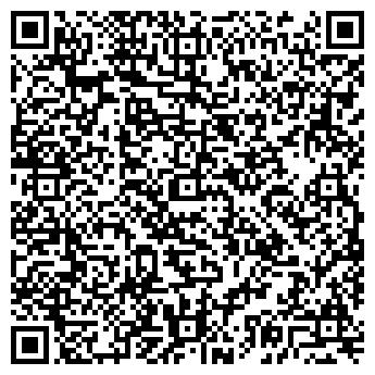 QR-код с контактной информацией организации Антарктида, ООО