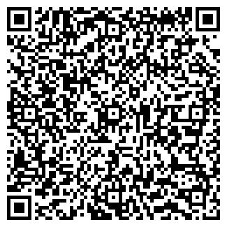 QR-код с контактной информацией организации Экоил, ООО