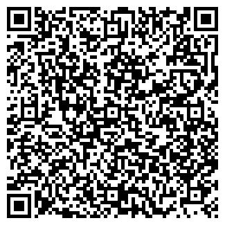 QR-код с контактной информацией организации ЗАРЕЧЬЕ ПЕРЕВАЛОЧНАЯ НЕФТЕБАЗА