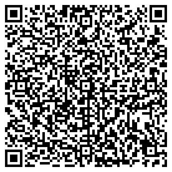 QR-код с контактной информацией организации Олимп-С, ООО