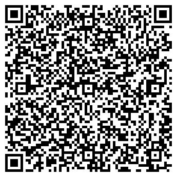 QR-код с контактной информацией организации Трек, ООО