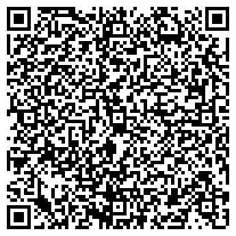 QR-код с контактной информацией организации Интек НК, ООО