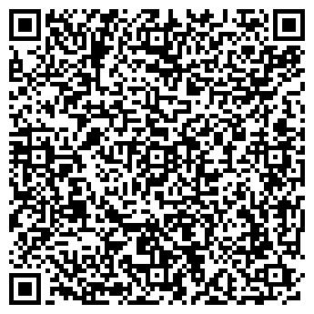 QR-код с контактной информацией организации ТРТ компани, ООО