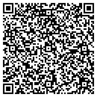QR-код с контактной информацией организации ДОМ НА МОРЕ