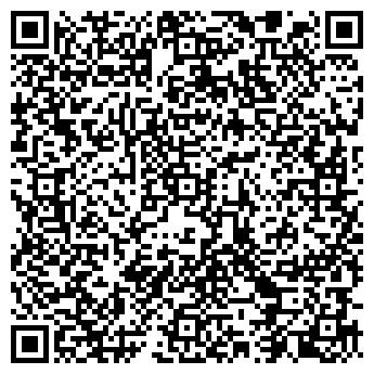 QR-код с контактной информацией организации Нефте Трейдинг