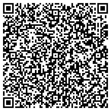 QR-код с контактной информацией организации Торговый Дом Оил Трейд, ООО
