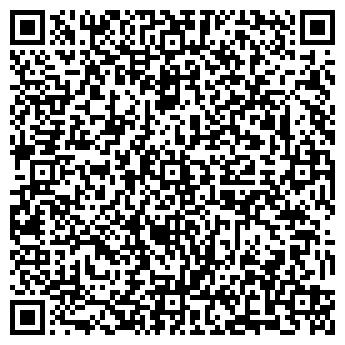 QR-код с контактной информацией организации Бс-сервис, ООО
