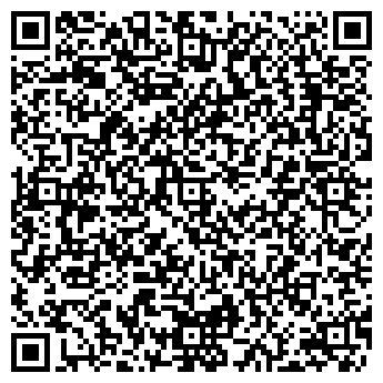 QR-код с контактной информацией организации ОО Dominika.kz