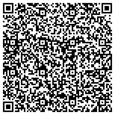 QR-код с контактной информацией организации Западенергоресурс, ООО (Західенергоресурс)