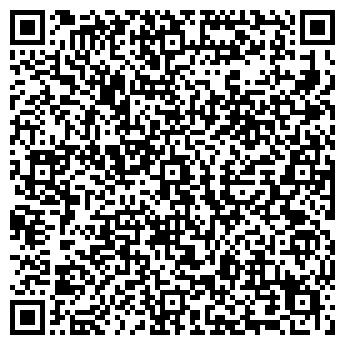 QR-код с контактной информацией организации ПОЛИВИД ПРОДУКТ ТОО