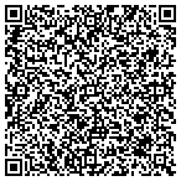 QR-код с контактной информацией организации Ойл Индастри, ООО