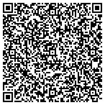QR-код с контактной информацией организации Стиго ЛТД, ООО