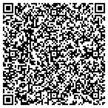 QR-код с контактной информацией организации Стандарт, ООО