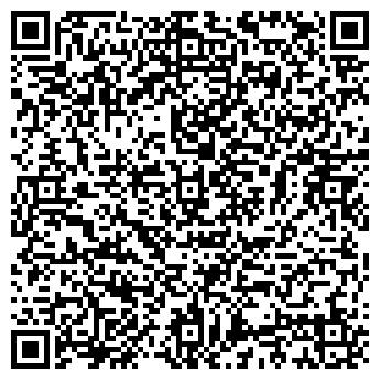 QR-код с контактной информацией организации Динамика, ДП