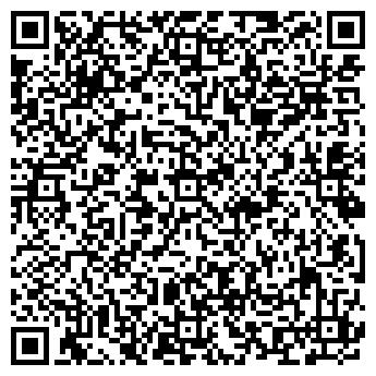 QR-код с контактной информацией организации Шива-Инвест, ООО