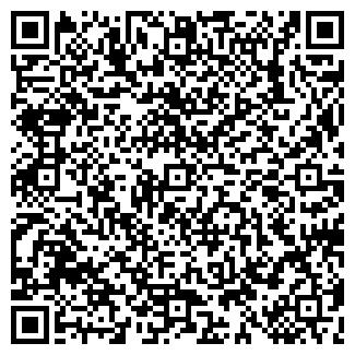 QR-код с контактной информацией организации АЛВО-БУНКЕР