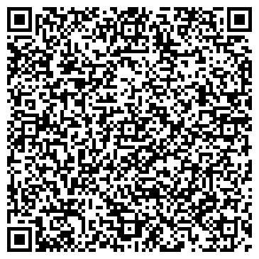 QR-код с контактной информацией организации Маст, ООО