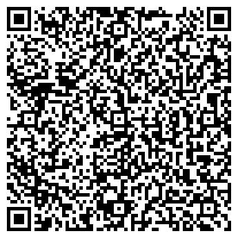QR-код с контактной информацией организации Меледа, ООО