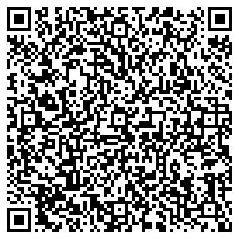 QR-код с контактной информацией организации Реал-Авто , ЧП
