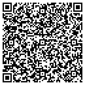 QR-код с контактной информацией организации 4М-MEDIA РА