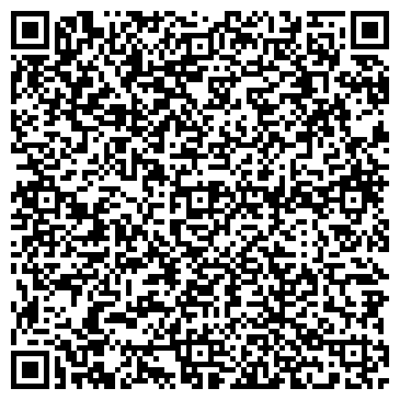 QR-код с контактной информацией организации Вигос ЛТД, ООО