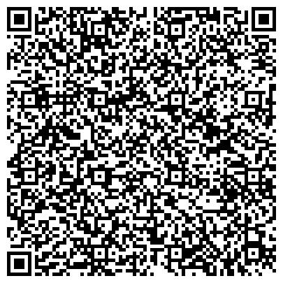 QR-код с контактной информацией организации Арба вардат (Arba wardat)салон арабской парфюмерии и косметики,ЧП