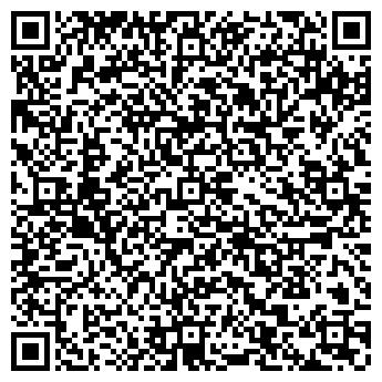 QR-код с контактной информацией организации Дикомп-Плюс, ООО